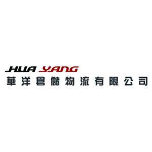 huayang_logo