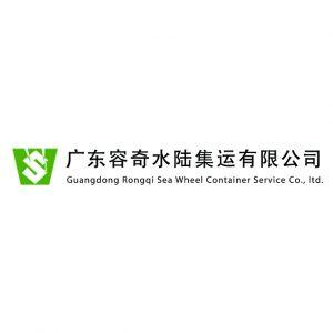 seawheel_logo