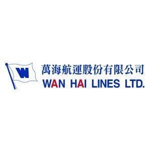 wanhai_logo